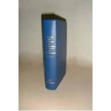 Directory & Gazetteer Of Staffordshire With Dudley, Harrison & Harrod (1861) - Download