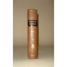 Gentleman's Magazine (1742) - Download