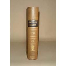 Gentleman's Magazine (1768) - Download