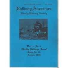 British Railways Issue - Used