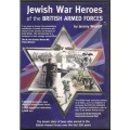 Jewish War Heroes or the British Armed Forces - DVD - Used